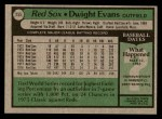 1979 Topps #155  Dwight Evans  Back Thumbnail