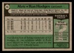 1979 Topps #46  Ron Hodges  Back Thumbnail