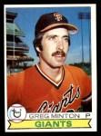 1979 Topps #84  Greg Minton  Front Thumbnail