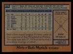 1978 Topps #676  Bob Myrick  Back Thumbnail