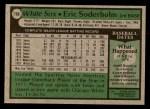 1979 Topps #186  Eric Soderholm  Back Thumbnail