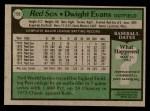 1979 Topps #155  Dwight Evans  Back Thumbnail