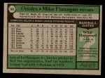 1979 Topps #160  Mike Flanagan  Back Thumbnail