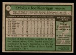 1979 Topps #37  Joe Kerrigan  Back Thumbnail