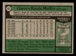 1979 Topps #62  Randy Moffitt  Back Thumbnail