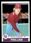 1979 Topps #171  Gene Clines  Front Thumbnail