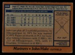 1978 Topps #584  John Hale  Back Thumbnail