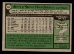 1979 Topps #445  Steve Henderson  Back Thumbnail