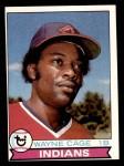 1979 Topps #150  Wayne Cage  Front Thumbnail