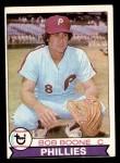1979 Topps #90  Bob Boone  Front Thumbnail