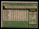 1979 Topps #236  Jim Dwyer  Back Thumbnail