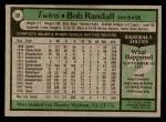 1979 Topps #58  Bob Randall  Back Thumbnail