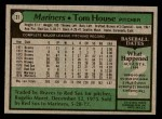 1979 Topps #31  Tom House  Back Thumbnail