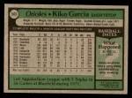 1979 Topps #543  Kiko Garcia  Back Thumbnail
