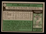 1979 Topps #554  Matt Keough  Back Thumbnail