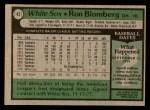 1979 Topps #42  Ron Blomberg  Back Thumbnail