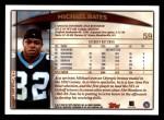 1998 Topps #59  Michael Bates  Back Thumbnail