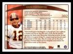 1998 Topps #302  Gus Frerotte  Back Thumbnail
