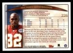 1998 Topps #226  Michael Westbrook  Back Thumbnail