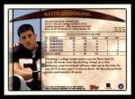 1998 Topps #335  Keith Brooking  Back Thumbnail
