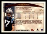 1998 Topps #354  Jason Peter  Back Thumbnail
