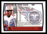 1999 Topps #73  Willie Davis  Back Thumbnail