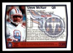 1999 Topps #159  Steve McNair  Back Thumbnail