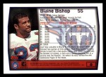 1999 Topps #6  Blaine Bishop  Back Thumbnail