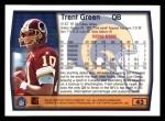 1999 Topps #43  Trent Green  Back Thumbnail