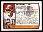 1999 Topps #82  Skip Hicks  Back Thumbnail