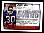 1999 Topps #123  Charles Way  Back Thumbnail