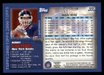 2000 Topps #99  Kerry Collins  Back Thumbnail