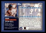 2000 Topps #94  Shane Matthews  Back Thumbnail
