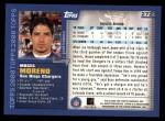 2000 Topps #272  Moses Moreno  Back Thumbnail