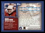 2000 Topps #299  David Boston  Back Thumbnail