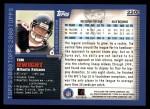 2000 Topps #220  Tim Dwight  Back Thumbnail
