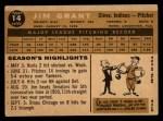 1960 Topps #14  Jim Mudcat Grant  Back Thumbnail