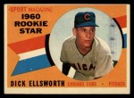 1960 Topps #125   -  Dick Ellsworth Rookie Star Front Thumbnail