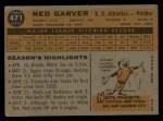 1960 Topps #471  Ned Garver  Back Thumbnail