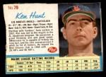 1962 Post Cereal #79  Ken Hunt   Front Thumbnail
