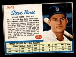 1962 Post Cereal #16  Steve Boros   Front Thumbnail