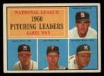 1961 Topps #47 ^ERR^  -  Warren Spahn / Ernie Broglio / Lew Burdette / Vern Law NL Pitching Leaders Front Thumbnail