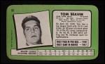 1971 Topps Super #53  Tom Seaver  Back Thumbnail
