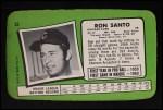 1971 Topps Super #35  Ron Santo  Back Thumbnail