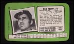 1971 Topps Super #19  Rico Petrocelli  Back Thumbnail