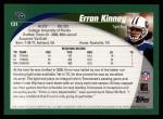 2002 Topps #131  Erron Kinney  Back Thumbnail