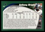 2002 Topps #252  Anthony Wright  Back Thumbnail