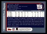2003 Topps #74  Ron Dayne  Back Thumbnail