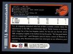 2003 Topps #26  T.J. Houshmandzadeh  Back Thumbnail