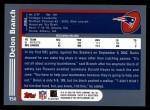 2003 Topps #154  Deion Branch  Back Thumbnail